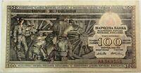 YOUGOSLAVIE - 100 DINARA (1953) - Billet de banque (TTB)