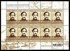 2010. Kazakhstan Shokan Walikhanuli, ethnographer. Pane. MNH. Sc.628