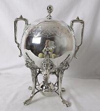 1860'S REED & BARTON SILVER PLATED SAMOVAR 15 CUPS SPECTACULAR PIECE