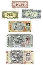 KOREA 6-PC 15 20 50 CHON & 1 5 10 WON 1947 UNC P 5b 6b 7b 8b 10b 10Ab