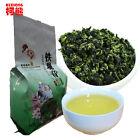 Oolong Tee Grüner Tee Factory Outlet Gesundheit Tikuanyin Anxi Tie Guan Yin 50g