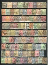 [G5161] Hungary 4 pages classic lot collection