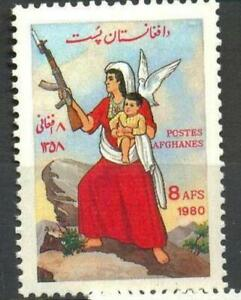 Afghanistan, Scarce women's day ,1980,Scott 970, MNH