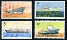 China Stamp 1972 N29-32 Ships MNH