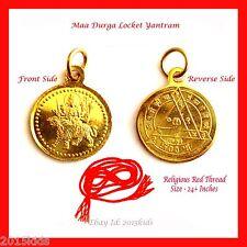 Maa Durga Locket Yantra Pendant - Pendant + Thread Hindu Vaisno Devi Religious