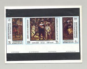 Aden (Qu'aiti) MI #165-167 Rembrandt Art 1v Imperf Proof Strip of 3 in Folder