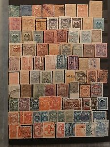COLOMBIA (3454) Nice Smal Old Collection  (Used)