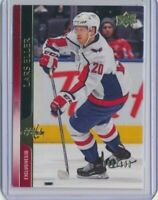 2020-21 Upper Deck Series 1 UD Exclusives 188 Lars Eller /100 Washington Capital
