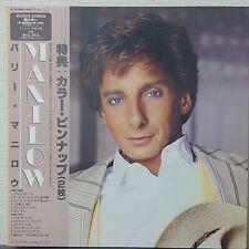 BARRY MANILOW MANILOW RCA RPL-8316 Japan OBI VINYL LP