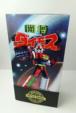 SHOGUN WARRIORS limited edition Battle damage Daimos mazinger figure 24""