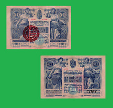 Hungary 50 korana 1902 1920 with seal. UNC - Reproduction