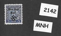 MNH Stamp Sudetenland Falschung fake Forgery Third Reich Germany Occupation WWII