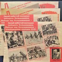 ORIGINAL WW2 GERMAN PROPAGANDA LEAFLET  STALIN REGIME IN USSR & RUSSIAN SOLDIERS