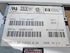 (1 PC) HP  C1533-00100  4GB DDS2 DAT TAPE DRIVE