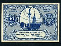 Poland:P-44,10 Groszy,1924 * 1924-5 Bilet Zdawkowy Issue *AU-UNC *