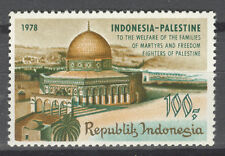 INDONESIA 1978 ZBL SERIE 917 PLO  MNH