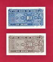 South Korea 2009 50,000 50000 WON CRISP UNC Pick 57