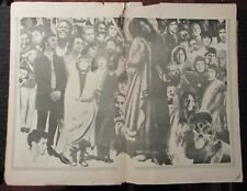 1969 Changes BEATLES STONES Yoko Dylan Collage Centerfold 22x18 Poster G/VG 3.0
