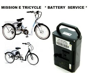Mission Electric Trike Battery  E Mission SERVICE