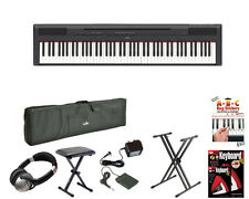 Yamaha P115 Digital 88 Weighted Key Stage Piano Mega Package (P-115 P 115)