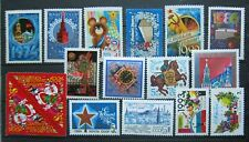 Russia-USSR, New Year stamp collection 16 stamps, MNH