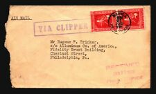 Philippines 1938 Clipper Cover to USA - Z16587