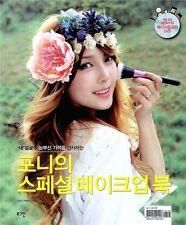 Pony's Style Special Makeup Book (2013) Korean Beauty Women Fashion w/ DVD