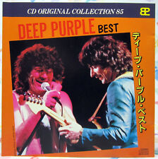 CD - DEEP PURPLE BEST Japan-Pressung