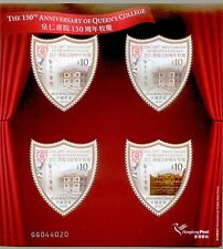 China Hong Kong 2012 Mini S/S 150th Anniversary of Queen's College stamps