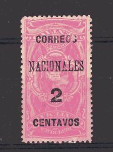 GUATEMALA, YV # 94, INVERTED OVERPRINT, MH