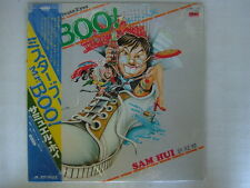 SAMUEL HUI Mr BOO THE PRIVATE EYES / WITH OBINM MINT- SUPERB COPY