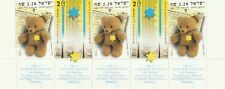 Israel 2003 - STRIP OF  YAD VASHEM'S JUBILEE YEAR  -  MNH - NIS 11.00
