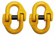"(2 pack) 5/8"" Mechanical Coupling Link, Hammerlock, 8 Ton (16000 lbs) WLL"