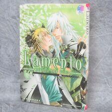 LAMENTO Rai w/Poster Manga Anthology Comic Japan Book 620*