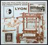 TIMBRE FRANCE BLOC CNEP n°50 NEUF**  Métier a Tisser Salon Philatélique de LYON