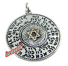 Circle of 72 Names of God Kabbalah Double Sided Pendant with Gold Star of David