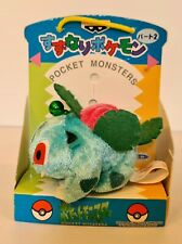 Ivysaur Banpresto Suzunari Bell Tiny Pokedoll Plush Series 2 Sealed 1998