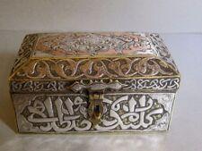 Antique Islamic Arabic Damascene Cairoware Brass Copper & Silver Inlay Box