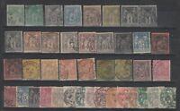 FRANCOBOLLI - 1876/1900 FRANCIA LOTTO Z/9715
