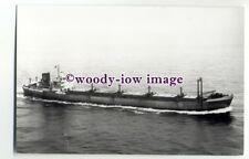 cb1042 - Dutch Van Ommeren Bulk Carrier - Sliedrecht , built 1950 - postcard