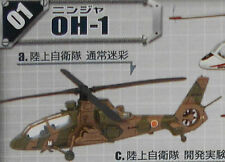 1/144 F-toys HELIBORNE COLLECTION 6 OH-1 01a JGSDF general painting