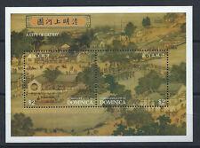 """Dominique Bloc N°299A** (MNH) 1995 - Peinture """"paysage de l'ancienne Chine"""""""