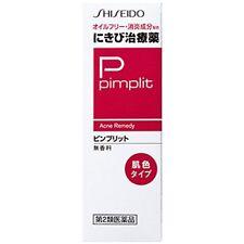 Shiseido PIMPLIT Acne Remedy N Skin Color 18g  #3332 F/S