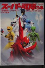 JAPAN Super Sentai Pia Doubutsu Sentai Zyuohger & Movie Heroes Official Book