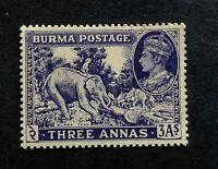 117.BURMA (3AS) OLD STAMP GEORGE VI , ELEPHANT , BURMA TEAKWOOD, ELEPHANT . MLH