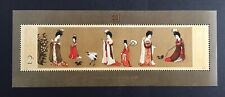 CHINA PRC 1983 (T89M) BEAUTIES souvenir sheet  MNH