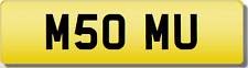 MU INITIALS  Private CHERISHED Registration Number Plate  OMU MUFC