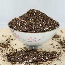 1 Quart Special Blend Shohin Bonsai Tree Soil - With Mycorrhizae, Lava & Sand