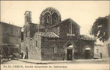 Greece Eglise Byzantine St. Theodores c1910 Postcard