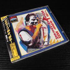 Bruce Springsteen & The E-Street Band - Backstreets 1992 ITALY CD+JAPAN OBI #J01
